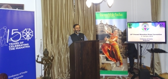Celebrating Pravasi Bharatiya Divas at Embassy Chancery 9th January 2019