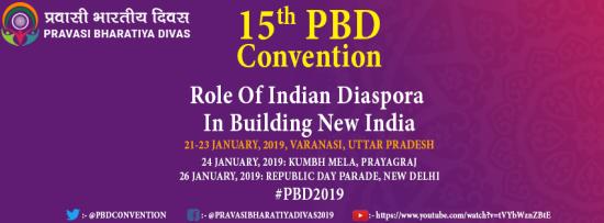 15th PBD convention