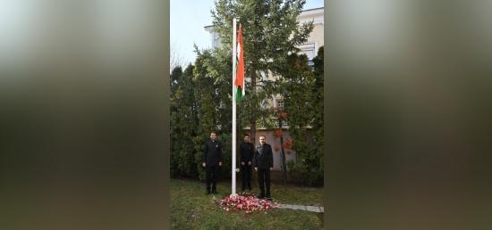 celebration of 71st  Republic Day.