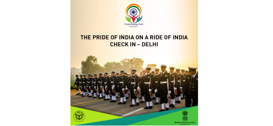 The capital of India welcomes Indians Beyond India. #PBD2019 #PravasiAtVaranasi #RepublicDay2019