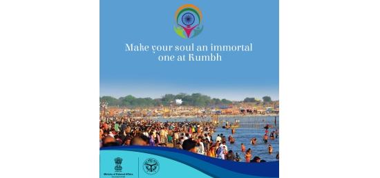 Kumbh Mela calls all Indians Beyond India.  Get ready for a magnificent festival of spirituality and faith.  #PBD2019 #PravasiAtVaranasi
